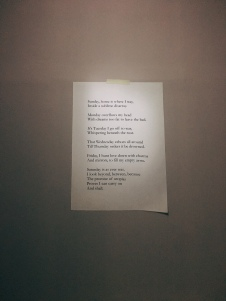 the exhibit featured poetry from collaborating artists